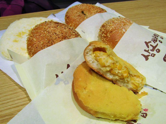 いろんな味が楽しめるパン「サムソンパンチッ」