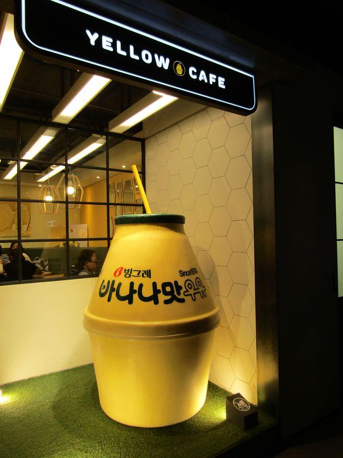 特徴のあるこの容器!バナナ牛乳が楽しめる「イエローカフェ」