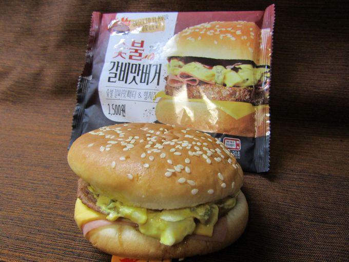 これぞ韓国を代表する?「カルビ味バーガー」
