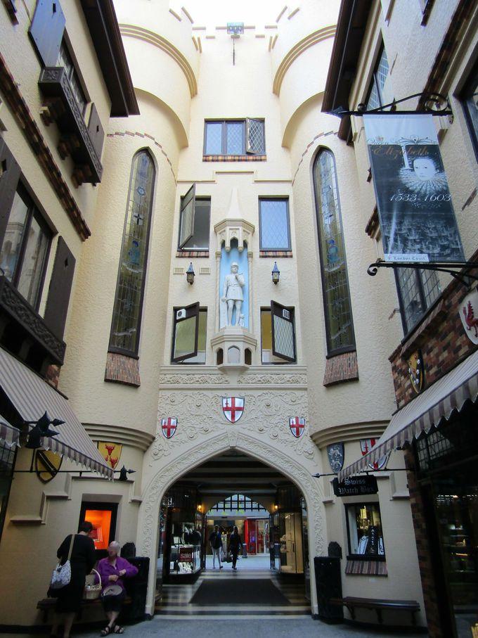 パースで中世のヨーロッパにタイムスリップ?「ロンドンコート」