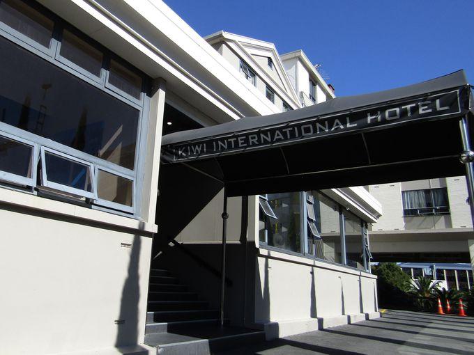 立地抜群、個室なのにリーズナブル!「キウイ インターナショナル ホテル」