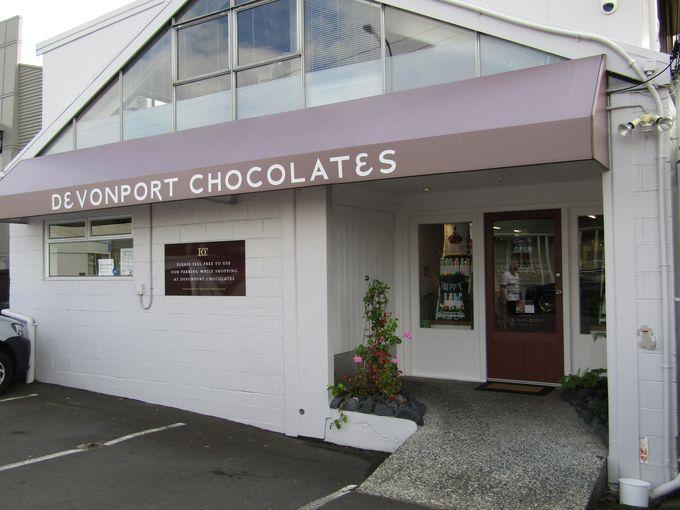 お土産といえば、デボンポートのチョコレート