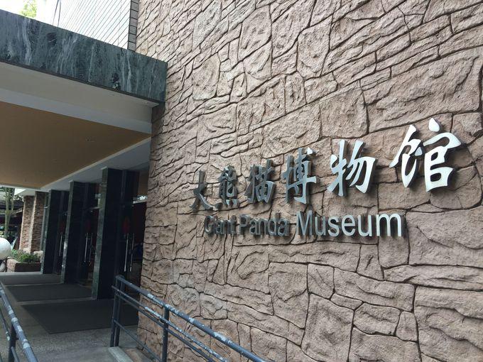動物園よりも動物園らしい充実した関連施設「成都パンダ繁育研究基地」