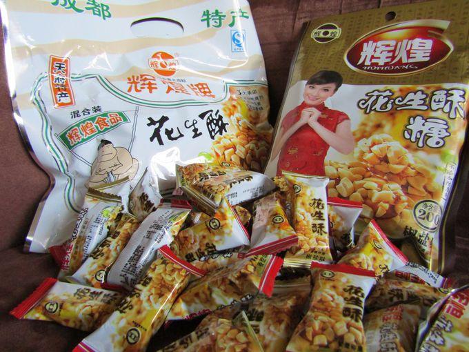 ピーナッツを固めたお菓子「花生酥(山椒味)」