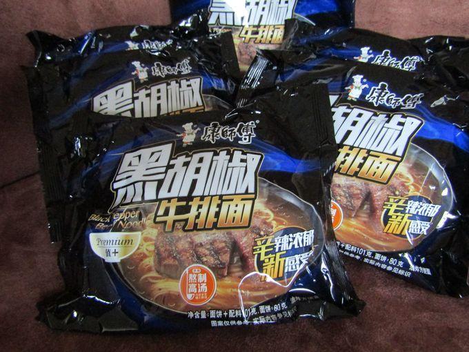 辛い麺がオンパレード!四川風インスタントラーメン