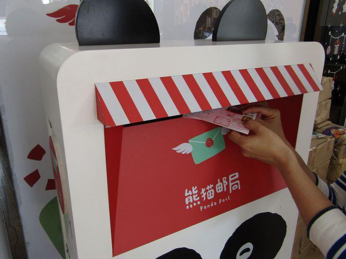 お気に入りのポストカードを日本に向けて投函!