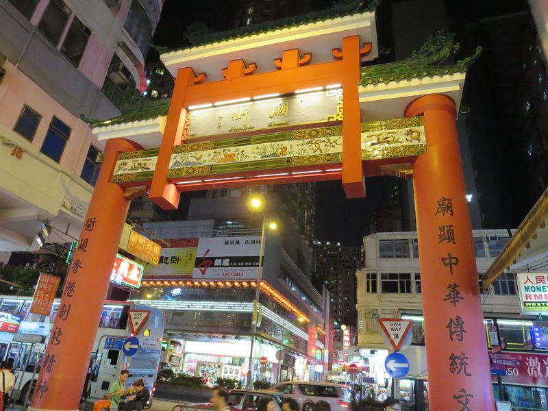 香港人直伝!テンプルストリート(廟街)の正しい?歩き方