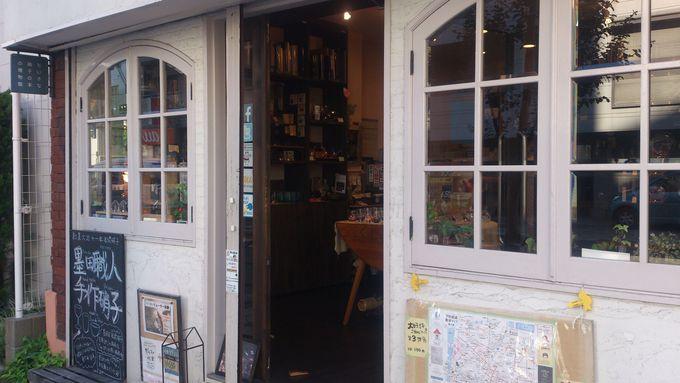 本所付近なら「ちいさな硝子の本の博物館」へ
