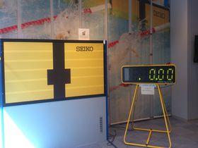 「時」を学ぶならココ。東京、墨田区の「セイコーミュージアム」へどうぞ|東京都|トラベルjp<たびねす>