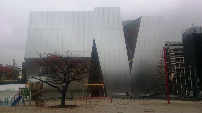 建物もアートな美術館
