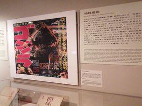日本映画の歴史を追う!「東京国立近代美術館フィルムセンター」|東京都|トラベルjp<たびねす>