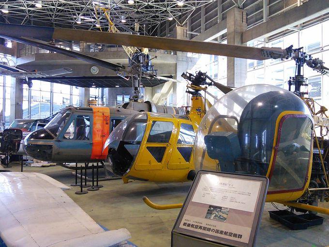 もちろんヘリコプターやエンジンも網羅