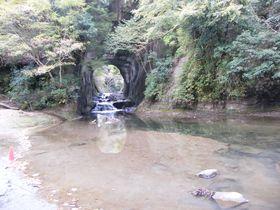 実は亀岩の洞窟だった!千葉房総の濃溝の滝の謎を解く!