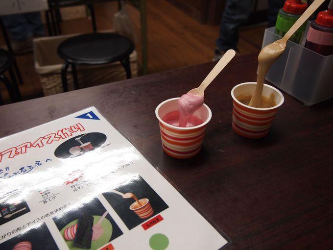 『さんぷる工房』でカップアイス作りにチャレンジ!