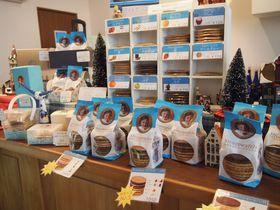 神戸発!国内唯一オランダ伝統菓子専門店「ワーフルハウス」|兵庫県|トラベルjp<たびねす>