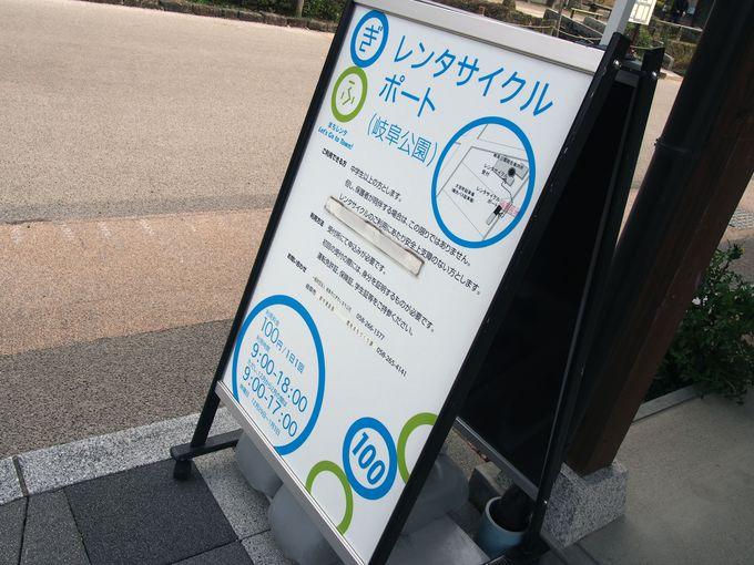 1日100円!!お得なレンタサイクルを岐阜駅で借りよう♪