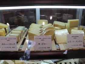 清澄白河発!北海道にもない北海道チーズ専門店「チーズのこえ」が美食家のデスティネーションに!|東京都|トラベルjp<たびねす>
