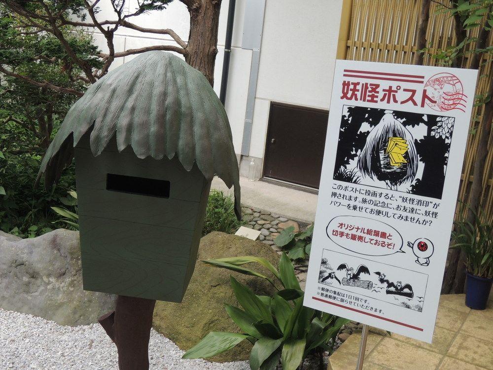 鳥取は水木しげるの出身地!妖怪が現れるメインストリート「水木しげるロード」