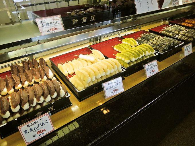 『小樽新倉屋』の名物『花園だんご』のやわらかさにホッコリ。