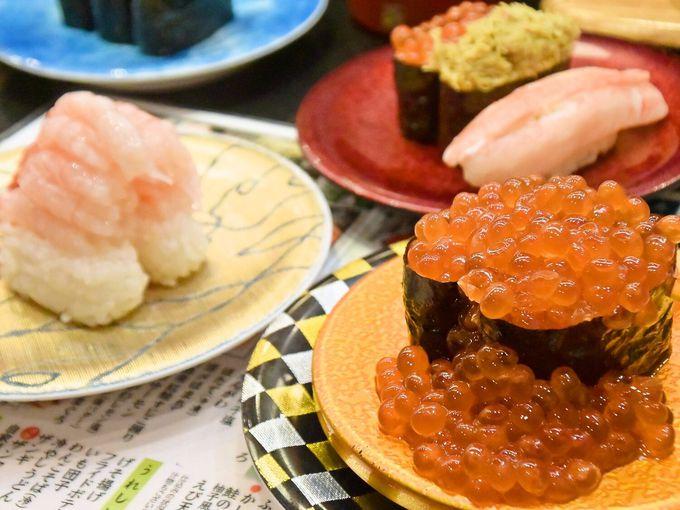 「なごやか亭」で食べるべきお得で美味しい3点盛