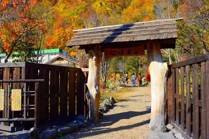 札幌中心部から車で1時間!天然温泉の足湯「心の里 定山」