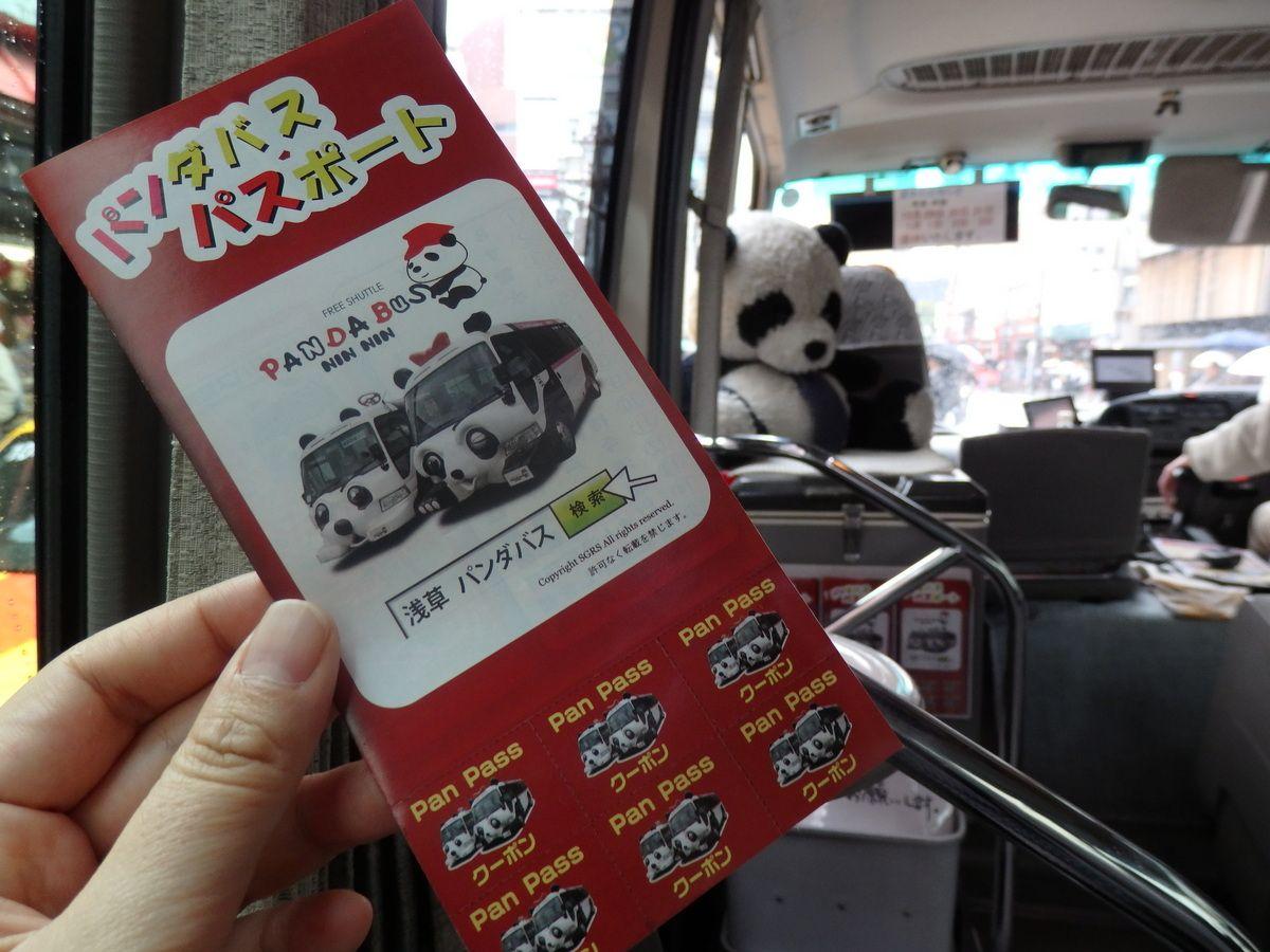 浅草駅からのアクセスは!?無料の浅草パンダバスがオススメ!