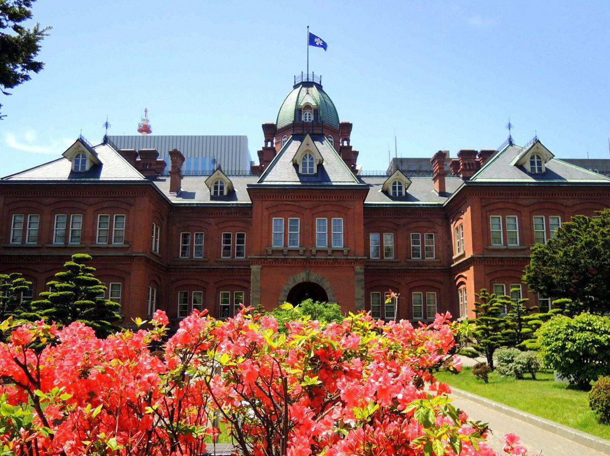 ☆1 旧北海道庁「赤れんが」は開拓使のシンボル的建築!