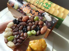 ギョッ!!と二度見!!新千歳空港の「ROYCE'」と「美瑛選果」のパンがやりすぎと話題|北海道|トラベルjp<たびねす>