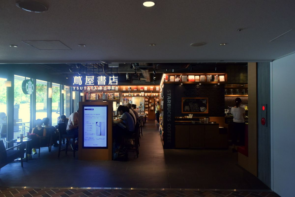 1階は蔦谷書店、隣は平安神宮、京都観光にピッタリの立地