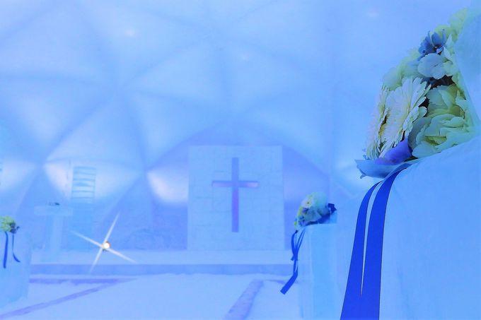 「氷の教会」、「氷のフラワーギャラリー」、「氷の迷路」…さあ、どこに行ってみる?