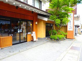 「日光 季の遊」は日光東照宮観光を立地で選ぶ人のための綺麗な格安旅館|栃木県|トラベルjp<たびねす>