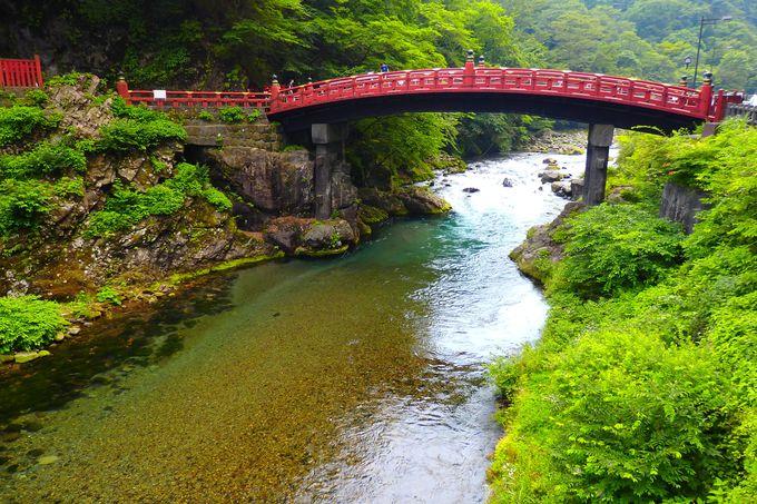 神橋、日光東照宮までのアクセスNo.1「日光 季の遊」