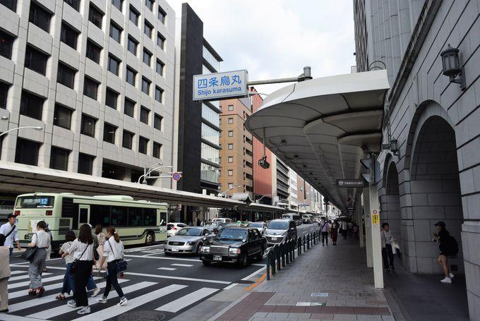 京都の中心部でアクセス抜群!