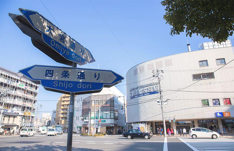 四条大宮駅へ徒歩1分。嵐山、祇園・河原町へ楽々アクセス