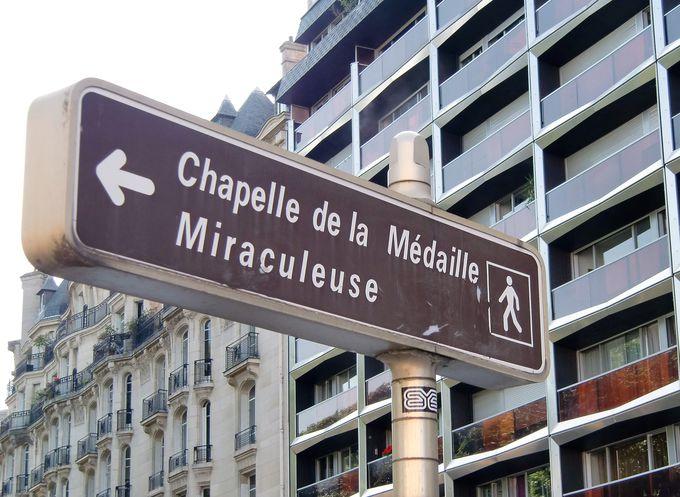 最寄駅からはこう行くと迷わない!「奇跡のメダイユ教会」への行き方