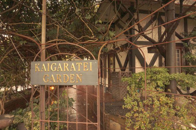 勝田台の閑静な住宅地の中、アンティークゴールドの看板が目印