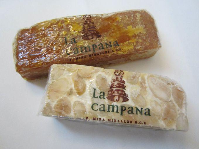 トゥロンのお店2「ラ・カンパナ」