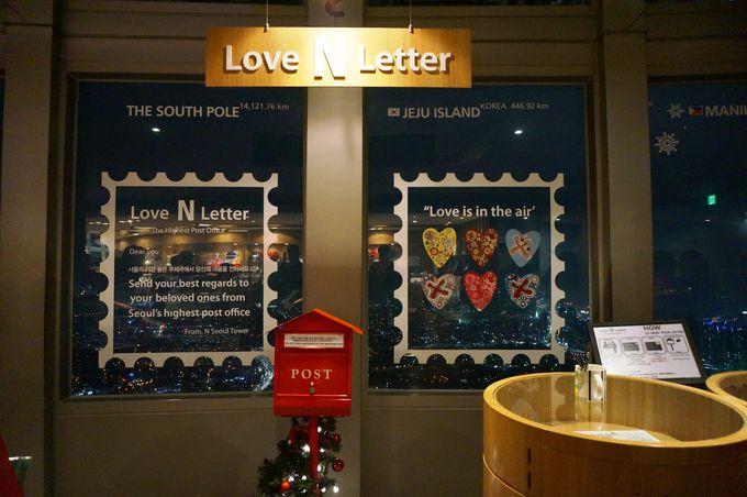 ソウル一高いポスト、「空のポスト」から思い出いっぱいの手紙を出してみよう!