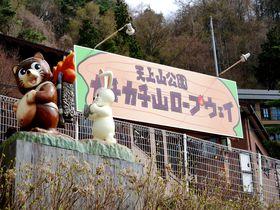カチカチ山が実在?!山梨「天上山公園」ロープウェイにのって富士山を堪能!