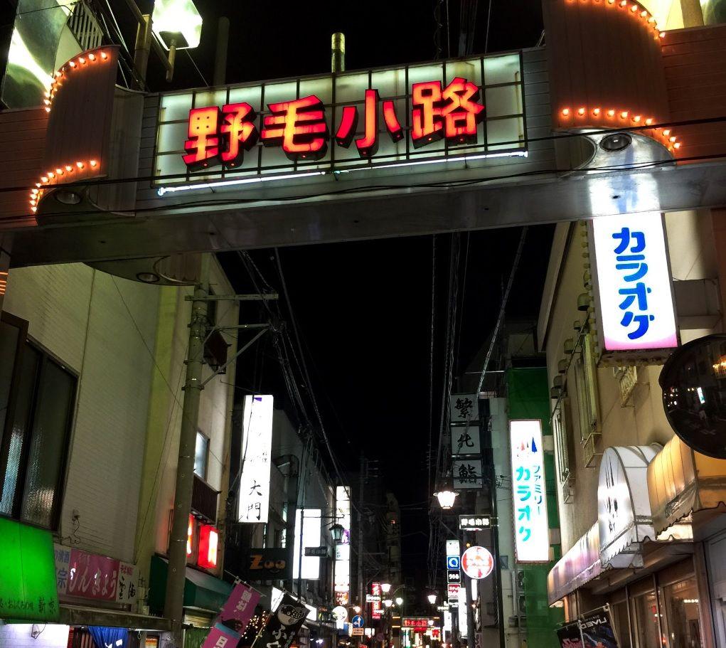 日本最古の駅「桜木町」