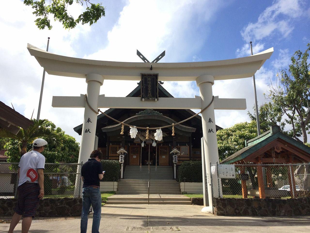 恋に効くパワースポット!ハワイ出雲大社で縁結び祈願をしよう!
