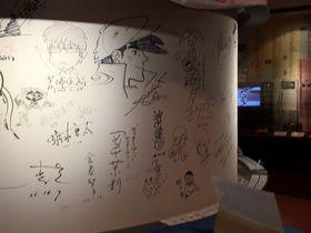 ガンダム発祥の地!東京・杉並アニメーションミュージアムを楽しもう!