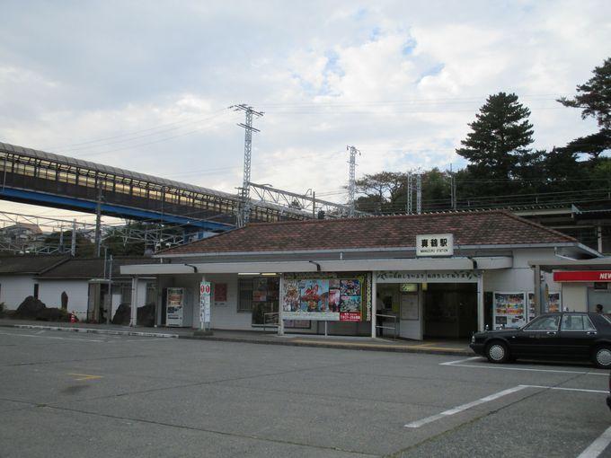 喧騒を離れた小さな駅から名湯の中心へ、ひと走り。