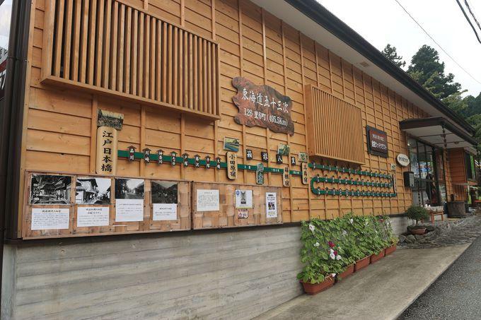 畑宿(はたじゅく)では寄木細工の体験も!