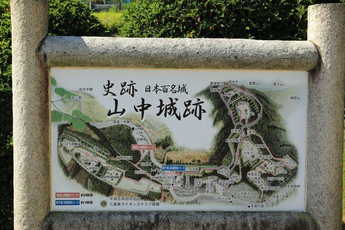 後北条氏の西の防衛拠点としての山中城