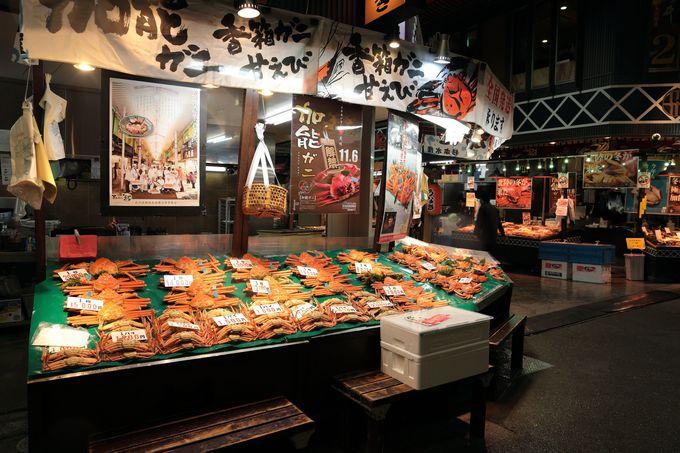 午前中に行こう!「近江町市場(おうみちょういちば)」は金沢市民の台所!