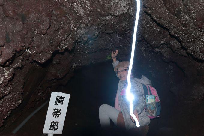 印野の溶岩隧道を探索する