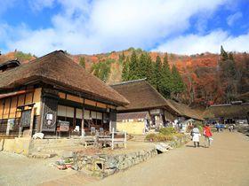 江戸時代の風情!福島会津・大内宿の伝統と紅葉を確かめる旅|福島県|トラベルjp<たびねす>