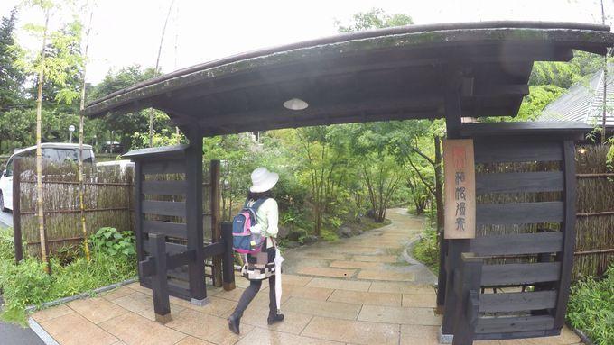 箱根湯本駅から無料送迎バスで!あっという間に山間の温泉郷に到着