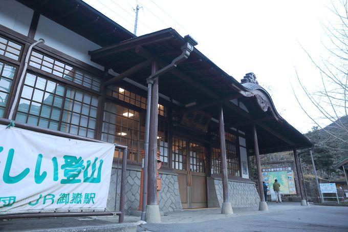 JR奥多摩線の御嶽駅からスタート。高水三山縦走を動画で確認!